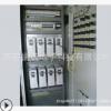 促销价 控制系统 非标定制医药化工DCS PLC自动化控制系统