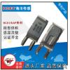 HC01/6AP系列C 电机保护器