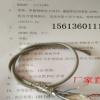 铠装通讯数据线 ASTP-120Ω 2*2*0.75 RS485电缆2*2*24AWG
