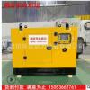 潍柴80千瓦柴油发电机组 自启动静音发电机 80kw静音柴油发电机组