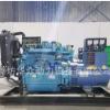 30KW柴油发电机组 K4100D柴油发电机组 30千瓦停电备用发电机组