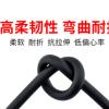 源厂柔性拖链电缆4芯无氧铜线机械及机床用特种电缆电源动力线