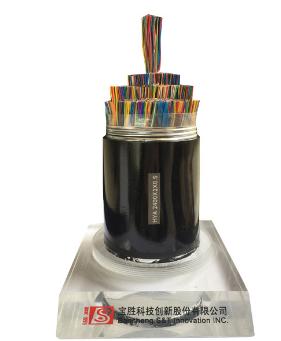 宝胜电线电缆国标厂家直销 宝胜正品厂家直发货HYA 2400X2X0.5