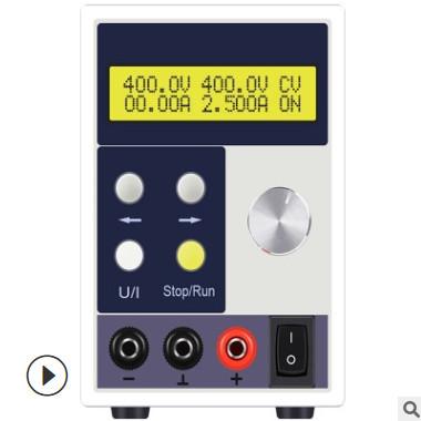 可调直流稳压电源400V1.5A232/485通讯恒压恒流恒功率程控电源