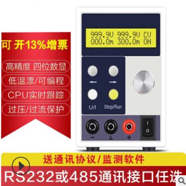 60V2A直流电源 可调直流稳压电源大功率直流稳压流电源 恒流电源