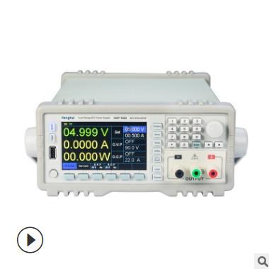 宽范围可编程电源400W81V20.5A直流稳压电源宽范围可调程控电源