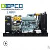 上柴450KW柴油发电机组 全自动450千瓦开架式养殖常用备用发电机
