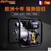 工厂直销柴油水泵 2/3/4/6寸小型自吸农田灌溉柴油水泵 pump
