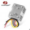 高品质 12V转28V 5A 140W直流升压电源 稳压模块 DC-DC电源转换器