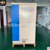 380V补偿式稳压器三相全自动大功率交流稳压器电力工业100KVA200W