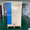 SWB-300KVA交流全自动稳压器 300KW三相大功率补偿式电力稳压器