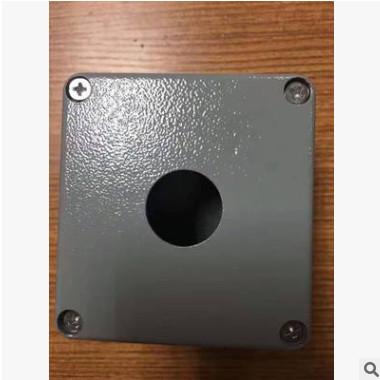 金属铁防爆控制按钮开关盒 22mm XB-1孔/2孔/3孔/4孔/5孔/6孔