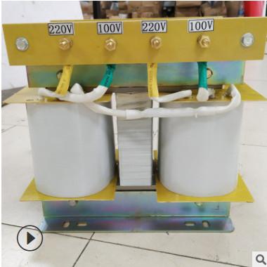 三相转单相变压器三相电200V变两相电100V220V隔离变压器30KW