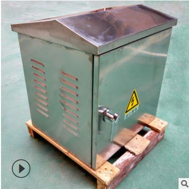 户外防雨变压器太阳能光伏并网隔离用变压器380V10KW带不锈钢外壳