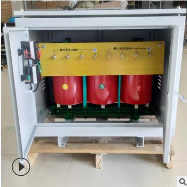 三项升压变压器380V转变415V440V460V480V三相四线50KW升电压隔离