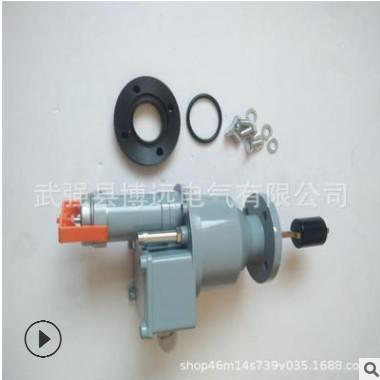 电力变压器配件 全密封瓦斯气体继电器 指针显示 带压力释放阀
