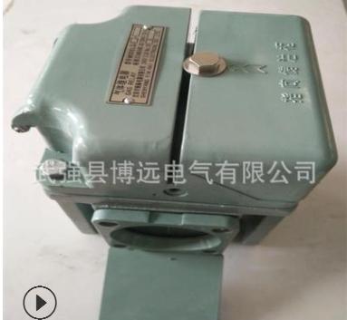 直销变压器瓦斯继电器 QJ-50气体继电器