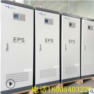 生产厂家eps消防应急电源eps-10kw单相集中照明 应急电源按图定制