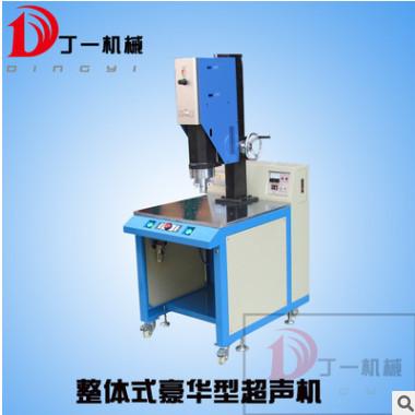 供应东莞豪华型超声波焊接机 超音波塑焊机设备熔接机DY-2018HH