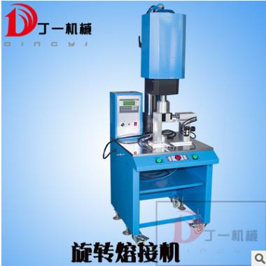 供应东莞旋熔机 滤芯焊接 超声波旋熔机 塑料焊接 摩擦焊机2P