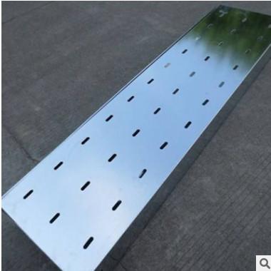铝合金托盘式桥架厂家直销 优良材质 支持定制 质量保障