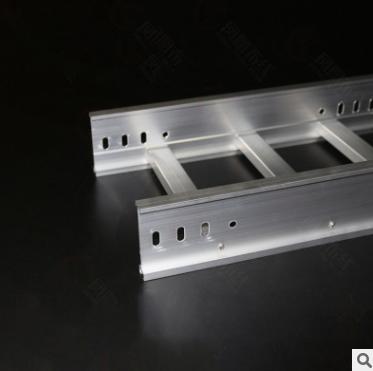 铝合金热镀锌走线架梯级式桥架支持定做 优良材质 厂家直销