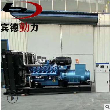 全自动发电机柴油 三相400V潍柴博杜安1000KW发电机双电源转换