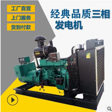 200KW发电机 潍坊斯太尔发电机 柴油 防雨拖车移动电站6126三相