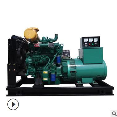 发电机组50KW 潍坊里大多R4105ZD足功率国标50千瓦柴油发电机组