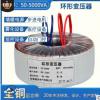 全铜隔离变压器50-5000VA电压24/36/48/60/110V电源环形变压器