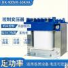 控制变压器火牛电源380V隔离变压器110/220/380V单相干式变压器
