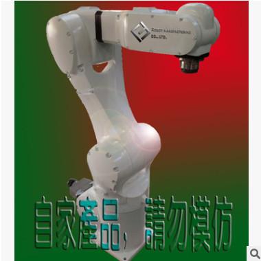 六轴关节机械手臂外壳本体 LOGO随心订制,颜色随心订制 CNC加工