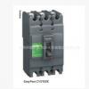 CVS塑壳断路器(配电保护)NSE160N3160/LV516332