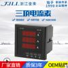 厂家直销 PD96-3A 三相数显表 电流电压表 数字显示 电工电气设备