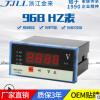 厂家 单相电压表96*48单相交流电压表 智能数显仪表