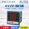 厂家直销单相组合表 XD72-UIF电流电压表 热销频率表电工电气仪表