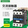 低压交流接触器 CJX2-5011接触器 交流接触器