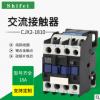 厂家直销 交流接触器 CJX2-1810/1801 220V 380V 低压接触器
