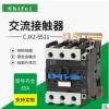 银触点接触器 低压交流接触器 高性能CJX2-6511 220v 380v