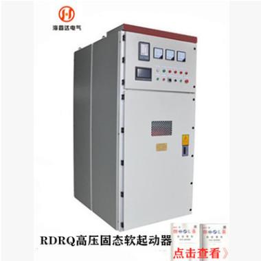 10kv 真空断路器 高压固态智能 软启动柜 KYN28 一次回路 起动柜