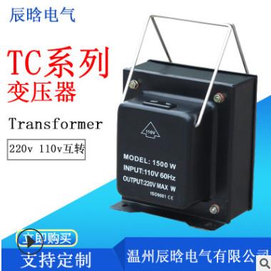 自耦变压器 110v转220v 电压转换调节器1500W 出口设备专用电源
