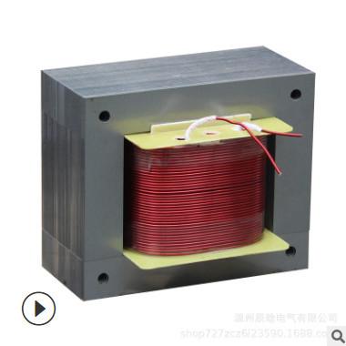 台湾日本 TC系列升降变压器 110v转220v 5000W 可定制