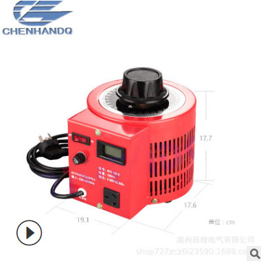 供应单相数显调压器 2000W 全铜可调0-250v 0-130v 定制调压电源