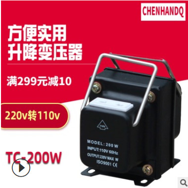长期供应 TC系列变压器 便携式提手扣