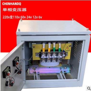 厂家批发 家用进口电器 800W 100V 110V 转220v单相转换电源