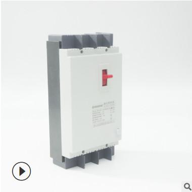 小型漏电保护器 DZ15LE-100A/4901 三相电机断路器塑壳漏电断路器