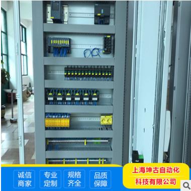 系统集成 控制系统 PLC系统 污水厂系统 水厂系统 集成控制系统