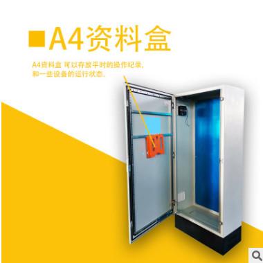 厂家直销仿威图工控机柜PC电脑智能控制柜ES不锈钢网络柜并联柜