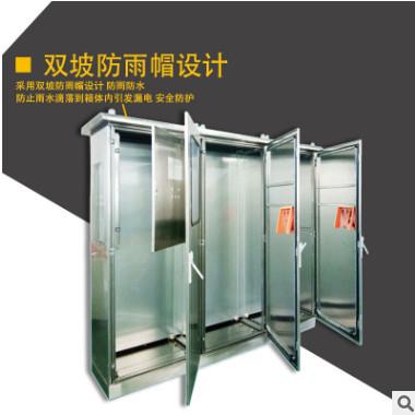 不锈钢电控柜户外箱户外控制柜 网络机柜服务器机柜等加工定制