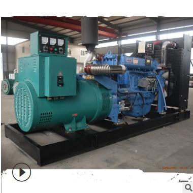 厂家供应75kw柴油发电机组 养殖场专用发电机组 三相电备用